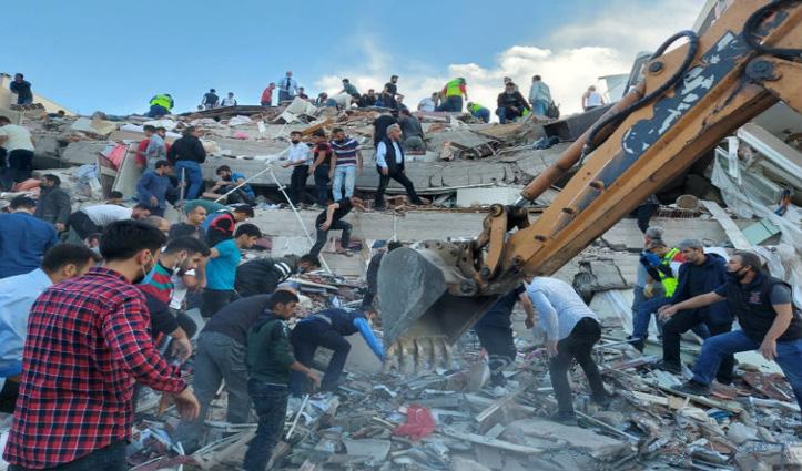 ऐगन समुद्र में आए 7.0 तीव्रता के #Earthquake के झटके तुर्की और ग्रीस में किए गए महसूस