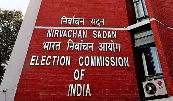 उत्तराखंड की 1 और #UP की 10 राज्यसभा सीट के लिए नवंबर में होंगे चुनाव; जानें तारीख