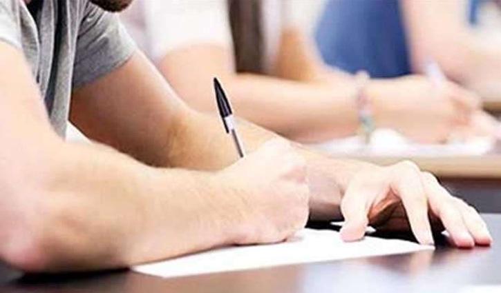 #Himachal:  बहुतकनीकी सेमेस्टर परीक्षा 14 दिसंबर से, ये छात्र होंगे पात्र