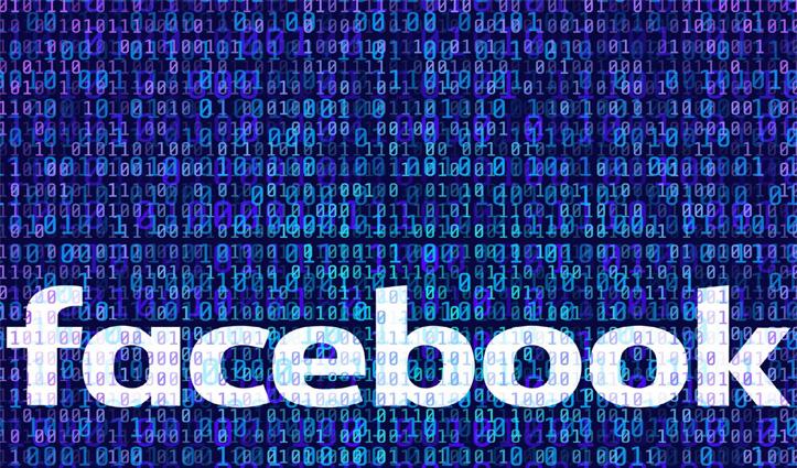 #Facebook पर घंटों समय बिताने की आदत से हैं परेशान; तो जरूर पढ़ें ये खबर
