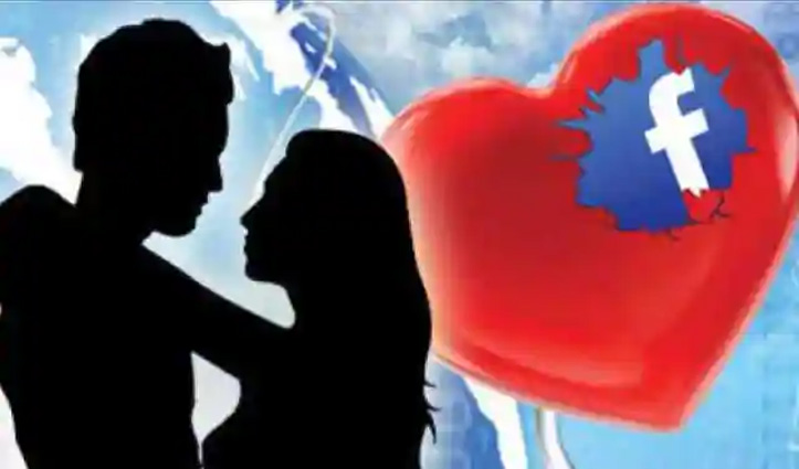 #Facebook के जरिए परवान चढ़ा प्यार: प्रेमी से मिलने पंजाब से उत्तराखंड पहुंच गई नाबालिग