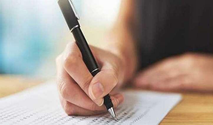 BSC नर्सिंग प्रथम, द्वितीय वर्ष की भी होगी परीक्षा, HPU ने जारी की अधिसूचना