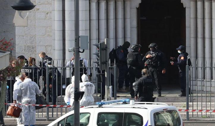 फ्रांस के #Church में शख्स ने चाकू से की 3 लोगों की हत्या; चिल्लाया- अल्लाह हू अकबर