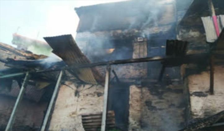 Kullu: निरमंड में गैस सिलेंडर लीक होने से 6 कमरों का मकान राख