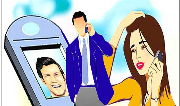 पत्नी ने पति को ऑफिस से मैसेज किया…