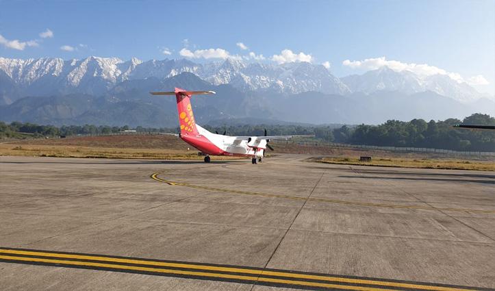 कांगड़ा: गगल एयरपोर्ट से इस दिन शुरू हो रही #Spice_Jet की नई फ्लाइट, जानें पूरा शेड्यूल