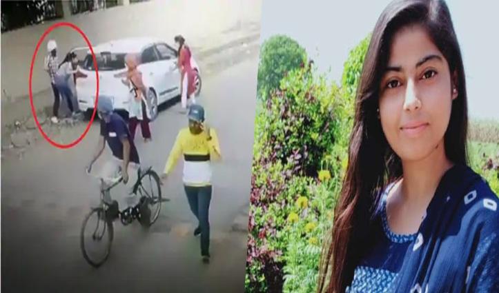 निकिता मर्डर केस: तौसिफ के विधायक चाचा बोले- हत्या की वजह #Love_Jihad नहीं…