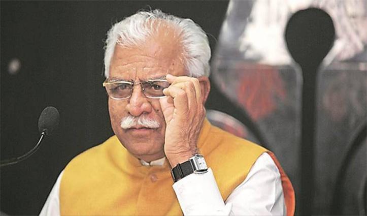 55 साल बाद एक बार फिर #Punjab से अलग होगा हरियाणा, शुरू हुई यह प्रक्रिया; जानें