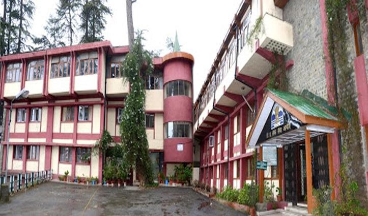हिमाचलः ड्रग इंस्पेक्टर के Personality Test की तिथि तय, कब होगा- जाने