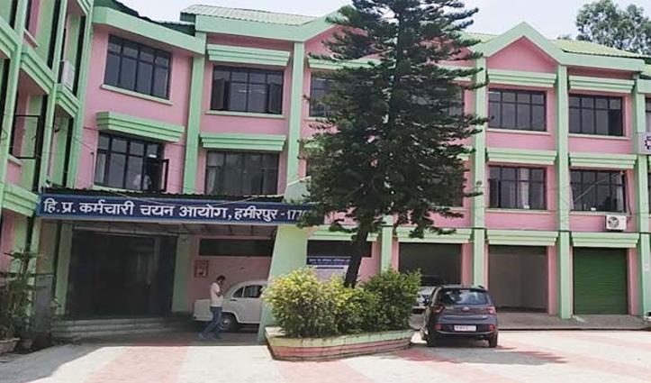 Breaking: अभ्यर्थियों के हित में कर्मचारी चयन आयोग हमीरपुर का बड़ा फैसला