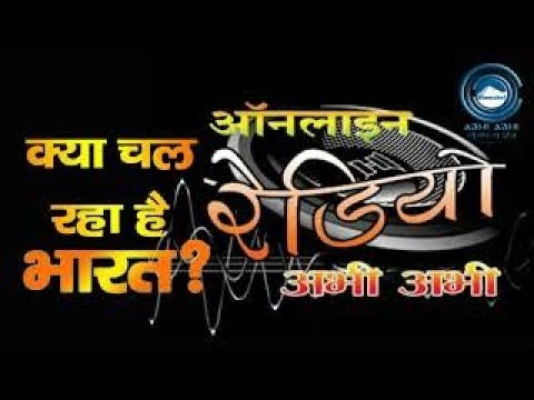 #Online Special Show | What's Going in India? | 21-10-2020
