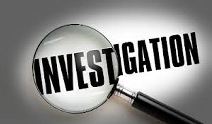 ओल्ड मनाली ब्लाइंड मर्डरः मामले की जांच को SIT गठित, इन्हें सौंपा जिम्मा