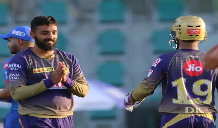 वरुण की IPL-2020 की सर्वश्रेष्ठ गेंदबाज़ी की बदौलत केकेआर ने दिल्ली को हराया