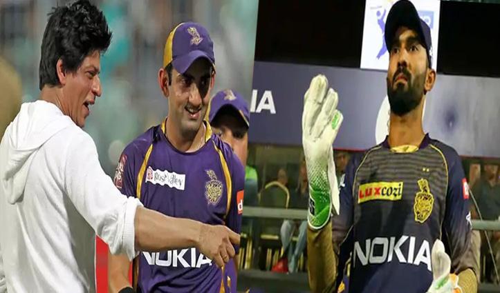 बीच #IPL दिनेश कार्तिक ने छोड़ी KKR की कप्तानी, पूर्व कप्तान गंभीर का यह किस तरफ इशारा?