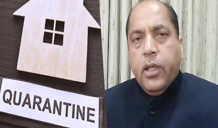 अभी Home Quarantine रहेंगे सीएम जयराम ठाकुर, अपने निवास से ही करेंगे कार्य