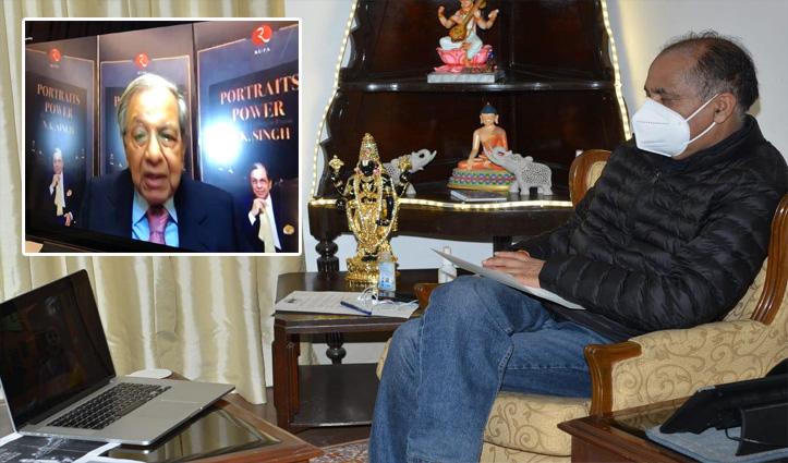 15वें वित्त आयोग के अध्यक्ष एनके सिंह की आत्मकथा का हुआ विमोचन; CM जयराम ने दी बधाई