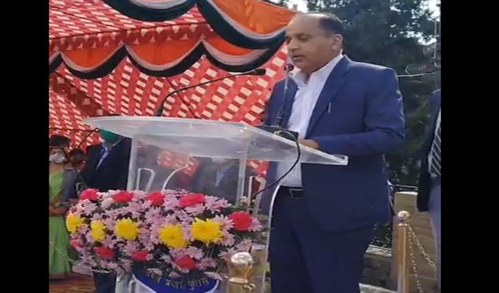 राष्ट्रीय एकता दिवस: वाल्मीकि-इंदिरा और सरदार पटेल को CM जयराम ने किया याद, सुनें क्या बोले