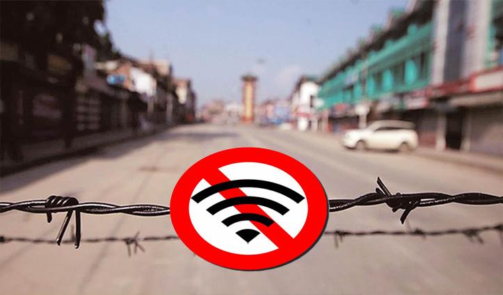 J&K: प्रशासन ने 2 ज़िलों को छोड़कर 4G इंटरनेट पर #Ban 12 नवंबर तक बढ़ाया