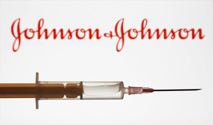कैंडिडेट में अस्पष्ट बीमारी के चलते जॉनसन ऐंड जॉनसन ने रोका Covid-19 वैक्सीन का ट्रायल