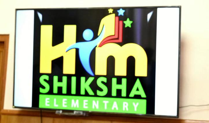 अब कभी भी-कहीं भी पढ़ाई कर सकेंगे Himachal के छात्र, शिक्षा मंत्री ने किया #Jio_TV का शुभारंभ