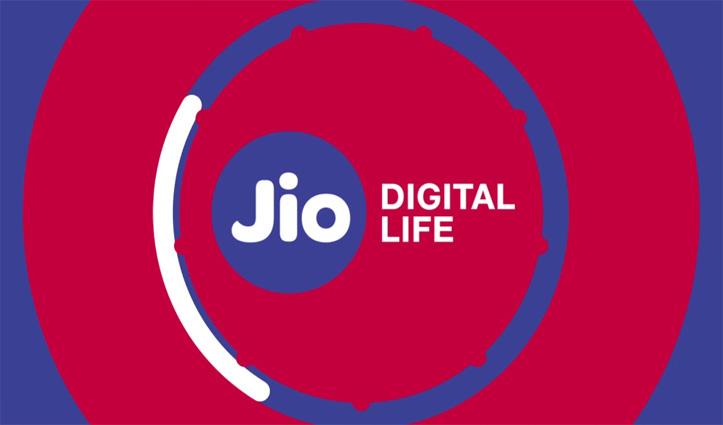 इन ग्राहकों के लिए महंगा हुआ #Jio: प्लान लेने के लिए करना होगा 1800 रुपए तक का डिपॉजिट