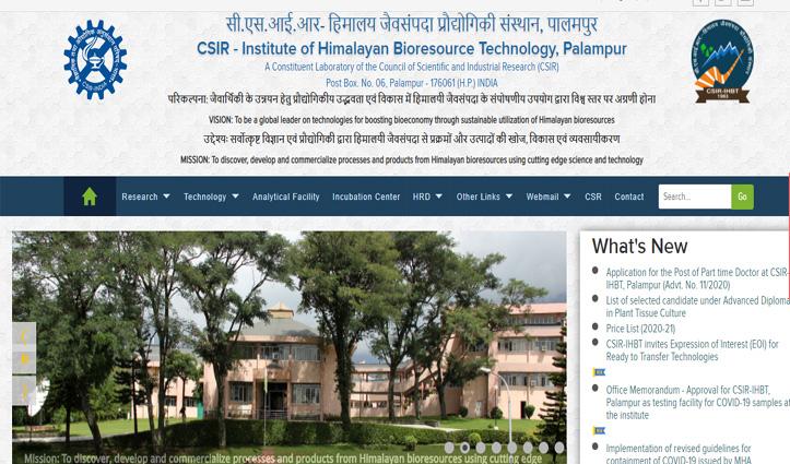 IHBT, पालमपुर में 31 प्रोजेक्ट कोऑर्डिनेटर- II एवं अन्य पदों पर निकली वैकेंसी; जल्द करें अप्लाई
