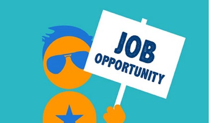 #Jobs: हिमाचल में यहां 400 पदों पर होगी भर्ती, 16 हजार तक मिलेगी Salary