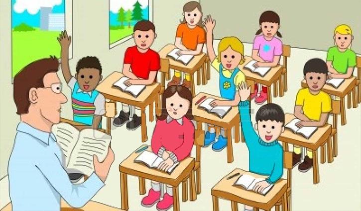 Teacher ने Students से एक सवाल पूछा…