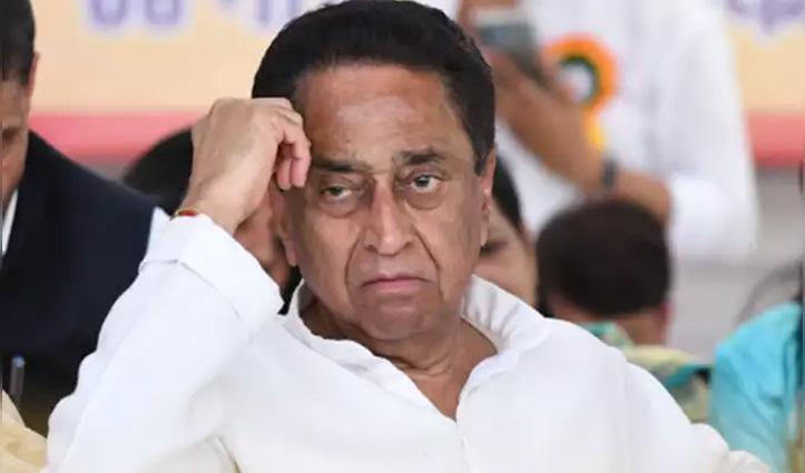 मध्य प्रदेश विधानसभा उपचुनाव: EC ने कमलनाथ के स्टार प्रचारक का दर्जा किया खत्म