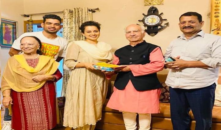 पंगा लेने वाली #KanganaRanaut पहुंची पालमपुर, Shanta को दिया भाई की शादी का न्योता