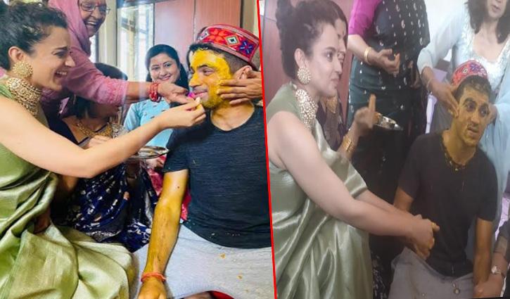 पैतृक गांव भांबला में Kangana की मस्ती, भाई को लगाई हल्दी- निभाई शादी की रस्में