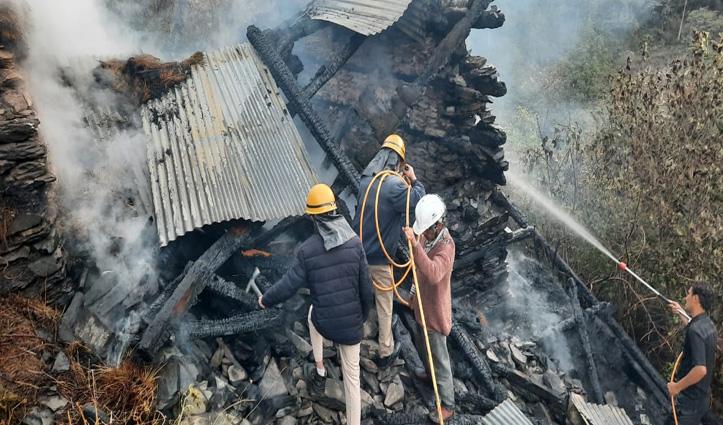 Kullu: लगघाटी के पवनग गांव में ढ़ाई मंजिला मकान में भड़की Fire