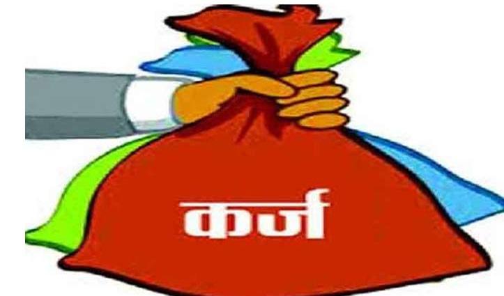 Himachal Govt लेगी एक हजार करोड़ का कर्ज, 28 अक्टूबर को खजाने में आएगी राशि