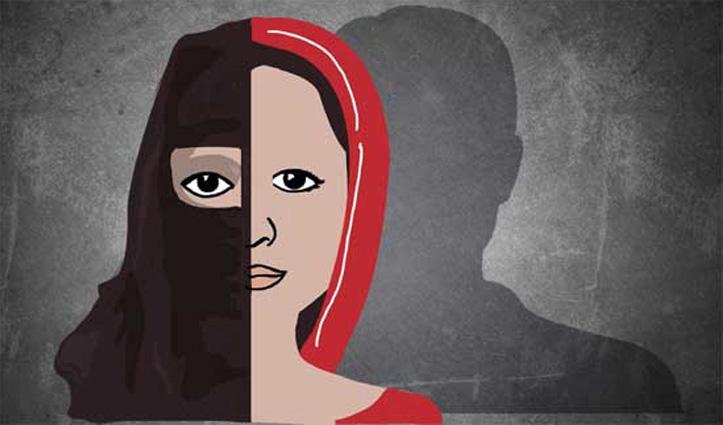 हिमाचल से सामने आया 'लव जिहाद' का मामला: UP से हिंदू लड़की को भगाकर बद्दी ले आया युवक अरेस्ट