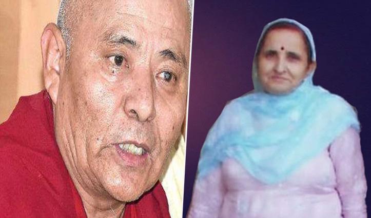 Tibetan Deputy Speaker Acharya Yeshi Phunstok condoles demise of mother of Dr. Rajesh Sharma