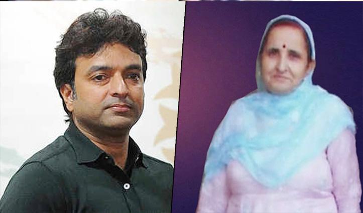 डॉ. राजेश शर्मा की माता के निधन पर #BCCI Treasurer Arun Dhumal ने जताया गहरा दुख