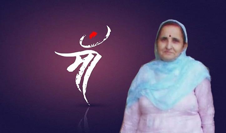 #DrRajesh की माता उर्मिल की आत्मिक शांति के लिए धर्म शांति आज, तीन से चार का समय