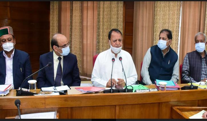 महेंद्र सिंह बोले- Himachal में राजस्व विभाग के कानूनों का होगा सरलीकरण