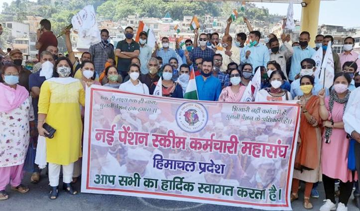 #Mandi में गांधी जयंती पर पुरानी पेंशन बहाली का संकल्प, निकाला शांति मार्च