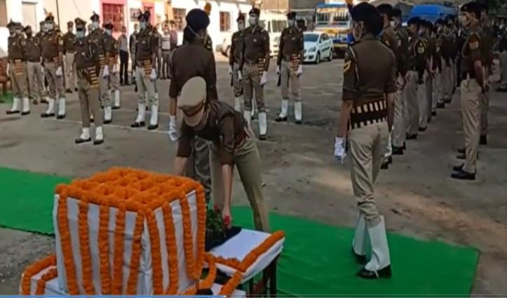 पुलिस स्मृति दिवस पर प्रदेश भर में पुलिसकर्मियों के बलिदान को किया याद