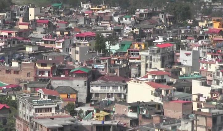 शहर से इसलिए नफरत हैं, हिमाचल के इन गांवों के लोगों को-Video में जाने पूरा माजरा