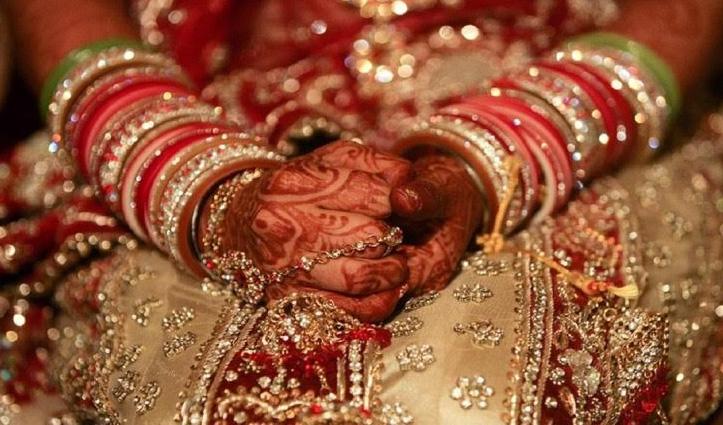 Wrong No. पर हुआ प्यार, शादी के दिन मंडप में इंतजार करती रही दुल्हन, दूल्हा बोला – नहीं आउंगा