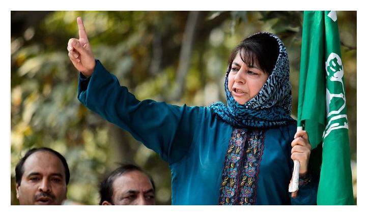 पिछले बार तिरंगे पर बोलीं तब 370 हटा: अब एक बार फिर महबूबा ने छेड़ा 'कश्मीरी झंडे' का राग