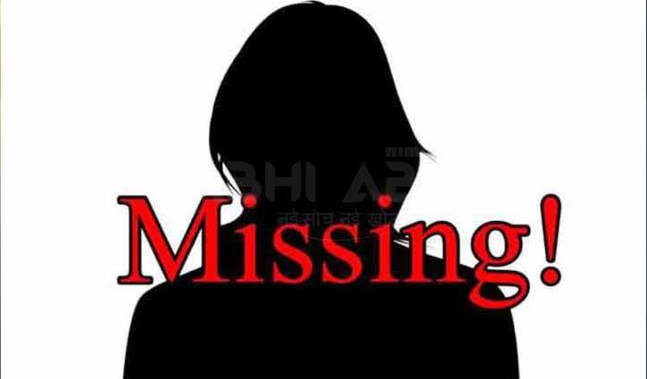 Una: बंगाणा में दूध लेने गई 16 साल की नाबालिग अचानक हुई लापता