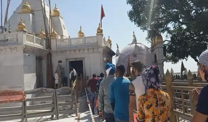 नवरात्र में Shri Naina Devi में क्या रहेगी व्यवस्था, मंदिर न्यास ने बैठक कर की चर्चा