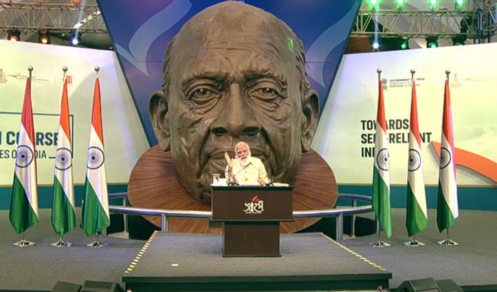 राष्ट्रीय संदर्भ में लें निर्णय, जो देश की एकता अखंडता को मजबूत करने वाले हों: IAS प्रोबेशनर्स से बोले PM