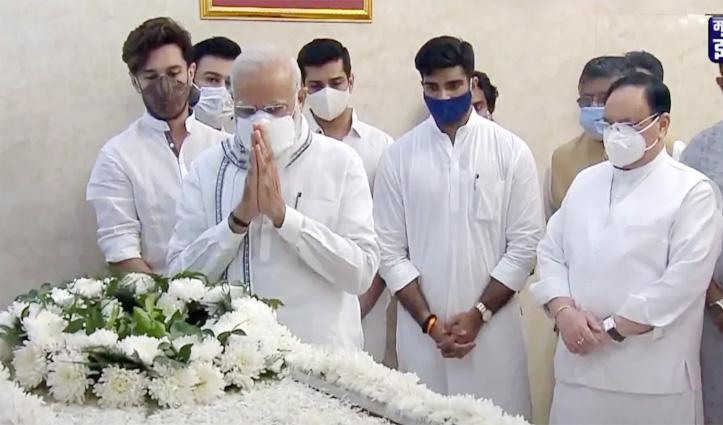 #Ram_Vilas_Paswan को अंतिम विदाई : राष्ट्रपति-PM Modi-जेपी नड्डा सहित कई नेताओं ने दी श्रद्धांजलि