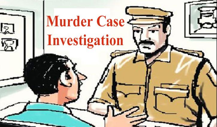 Hamirpur Murder Case: पहले जूस में मिलाया जहर, फिर गला घोंटकर युवती को उतारा था मौत के घाट