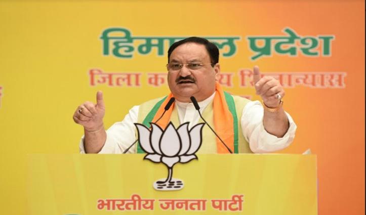 Nadda ने किया #BJP के 6 जिला कार्यालयों का शिलान्यास, हिमाचल से कर गए यह वादा