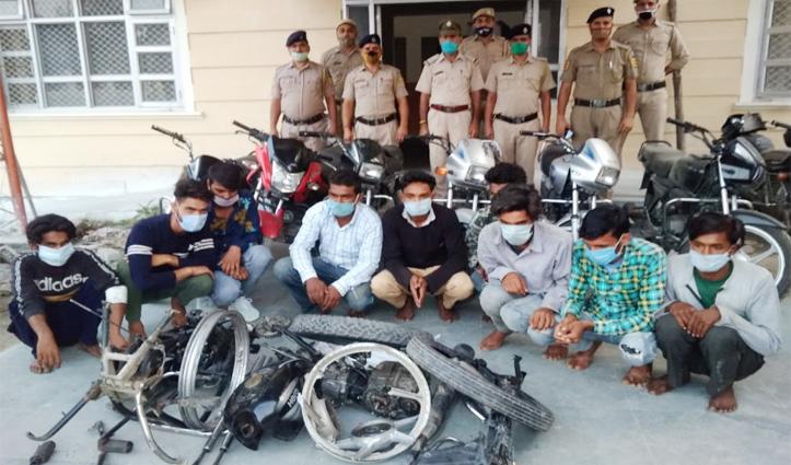 Paonta से बाइक चोरी कर दूसरे राज्यों में बेचते थे, पुलिस ने किया गिरोह का पर्दाफाश, 9 #Arrest